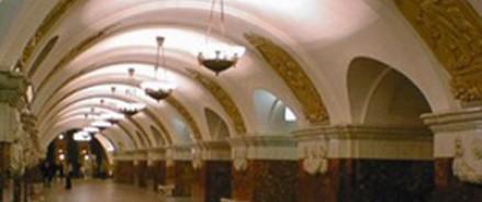 В московском метро обнаружены подозрительные предметы