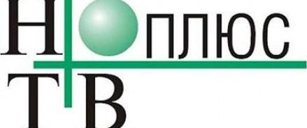 «НТВ-плюс» возглавил новый директор