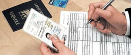 Регистрация автомобилей разрешена в любом регионе