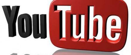 YouTube планирует запустить собственный сервис музыки