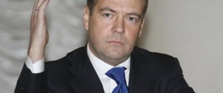 Медведев подписал проект распределения субсидий на строительство перинеальных центров