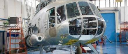 Россия предложила Перу создать центр ремонта российских вертолетов