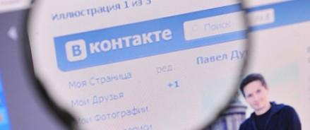 Звукозаписывающая студия «Союз» проиграла иск против «ВКонтакте»