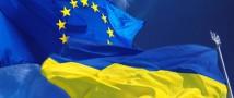Подписав соглашение с Евросоюзом, Украина может лишиться эксклюзивных отношений с Россией