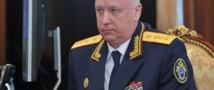 Бастрыкин попросил вмешательства главы Верховного суда в «игорное дело»