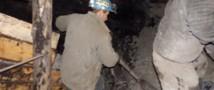Был найден пропавший шахтер на шахте в Приморском крае