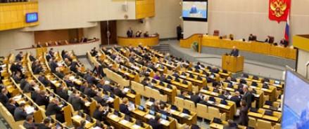 Депутаты предложили внести статью о пропаганде сепаратизма в уголовный кодекс РФ