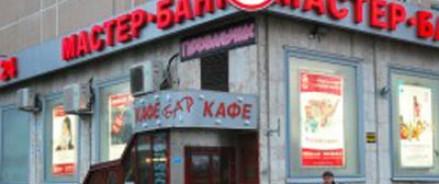 Для погашения кредитов заемщики «Мастер-банка» получили время до 2 декабря
