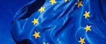 Евросоюз настаивает на скорейшем решении Украины в отношении ассоциации