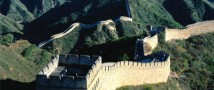 Китай планирует провести масштабные реформы