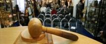 Лондонский аукцион посвящен Неделе русского искусства