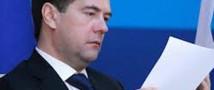 Дмитрий Медведев дал новые указания Михаилу Меня