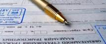 Минфин планирует сделать страхование недвижимости обязательным