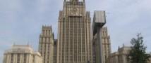 Москва потребовала от Варшавы официальных извинений