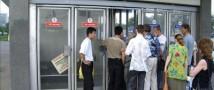 Мужчина упал на рельсы на столичной станции метро «Аннино»