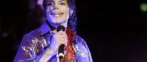 На аукционе можно приобрести личные вещи умершего короля поп-музыки Майкла Джексона