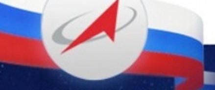 NASA хочет отказаться от услуг Роскосмоса