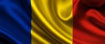 Новый скандал в правительстве Румынии