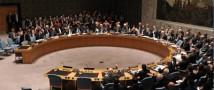 ООН осудило обстрел Российского посольства: «это грустный террористический акт»