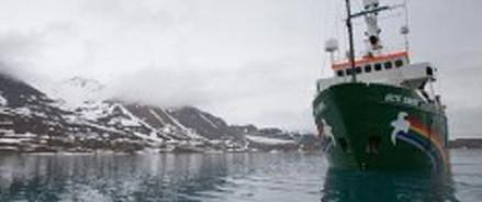 ООН потребовал у России отпустить экипаж Arctic Sunrise, однако Россия отказалась