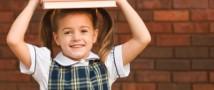 Общая школьная форма для всех детей школьного возраста России