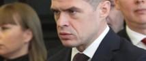 Польский чиновник покинул свой пост из-за часов