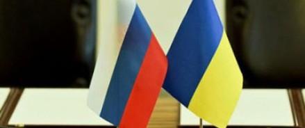 Премьер-министр Украины считает, что ВТО не сможет поспособствовать разрешению торговых споров Украины и России