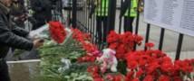 Прибыли родственники погибших в трагедии в Казани