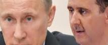 Президент РФ в телефонном режиме обсудил с Асадом подготовку к конференции «Женева-2»