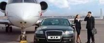 Расширен список VIP-персон для аэропортов