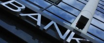 США будут создавать регуляторы для ликвидации системообразующих банков