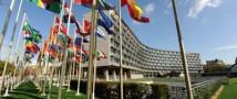 Сегодня нет никаких оснований возвращать США право голоса в ЮНЕСКО