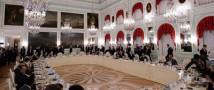 Сегодня стартует саммит в Вильнюсе — «Восточное партнёрство»