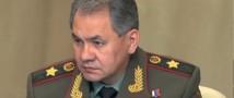 Сергей Шойгу награждён орденом Сербского Знамени I степени