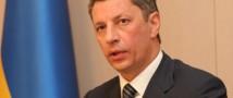 Правительство Украины грозится прекратить страховать транзит российского газа через свою территорию