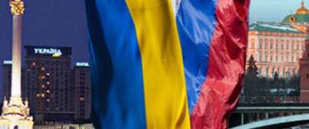 Украинское правительство приложит максимум усилий для урегулирования разногласий с РФ