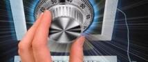 В США выявили взломы правительственных компьютеров