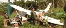 Венесуэла сбила самолет на границе с Колумбией