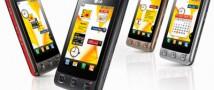 Названа дата старта продаж российского двухэкранного телефона