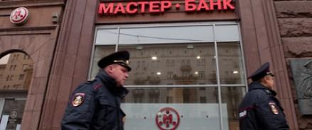 Компенсации «за упокой» Мастер-банка