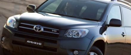 Toyota будет выпускать дизельный RAV4 с новой комплектацией