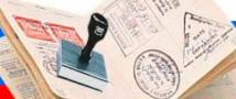 Жители 20-ти стран смогут въезжать в Россию на три дня без виз