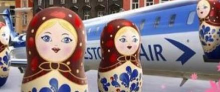 Эстонцы создали скандальный рекламный ролик для российских туристов