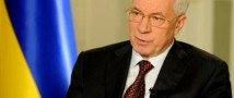 Азаров: «В ближайшее две недели проведем беседу с Россией, от которой зависит бюджет»
