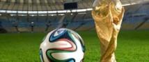 Был представлен мяч чемпионата мира 2014 года