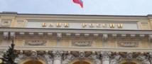 ЦБ не будет предупреждать банки об отзыве лицензии