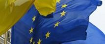 Евросоюз решил поставить на «паузу» процесс подписания договора ассоциации между Украиной и ЕС