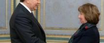 Янукович встретился с Кэтрин Эштон