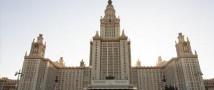 МГУ попал в десятку лучших ВУЗов стран с развивающейся экономикой