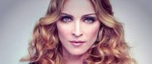 Мадонна вырвала пальму первенства по доходам